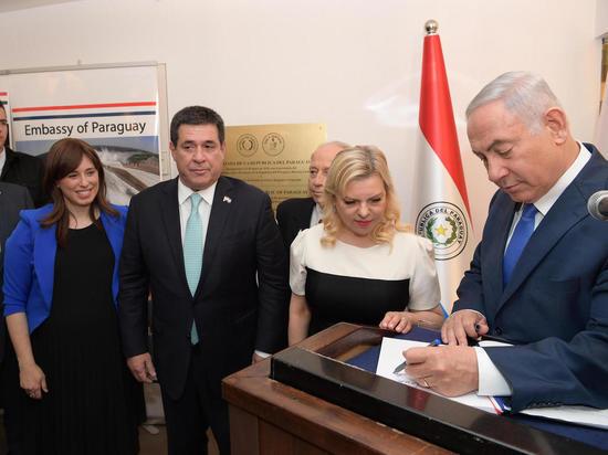 Премьер-министр Биньямин Нетаниягу принял участие в церемонии открытия посольства Парагвая в Иерусалиме