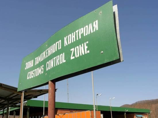 РФ может обложить пошлиной товары изсоедененных штатов