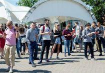 В Петербурге пройдет форум для карьеристов