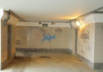 Как избавить Нижний Новгорода от вандального граффити