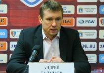 Андрей Талалаев покидает пост главного тренера ФК