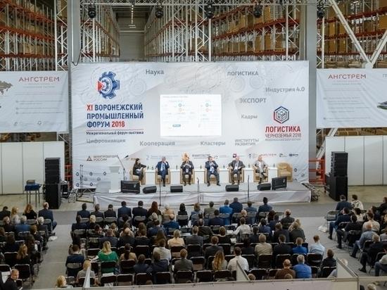 Из Воронежа в Липецк и Ростов-на-Дону могут запустить скоростное сообщение