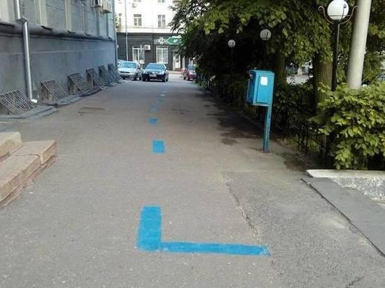 Цвет направления – синий?!