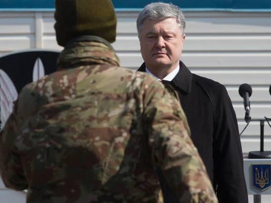 Порошенко создал на Украине новый род войск