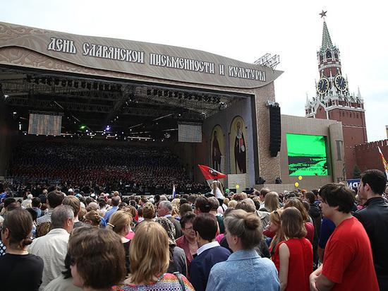 ВДень славянской письменности икультуры молодые калужане выступят наКрасной площади