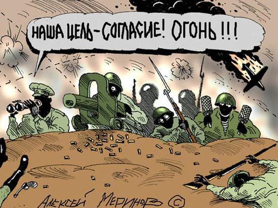 США будут воевать до последнего… молдаванина