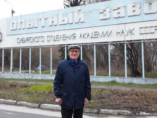 Новосибирский ветеран ВОВ трудится на заводе в 90 лет