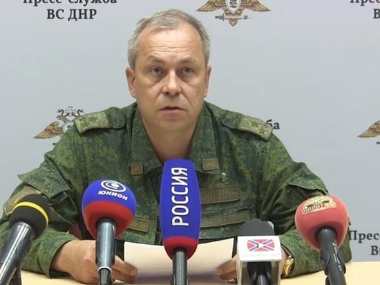 Басурин: украинцы под видом русских патриотов собирались расстрелять жителей Горловки