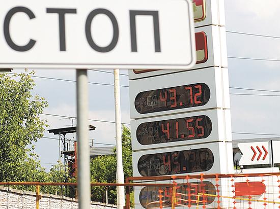 Правительство попыталось спасти россиян от разорения на бензине