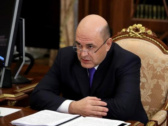 Михаил Мишустин рассказал о миллиардах собранных онлайн налогов