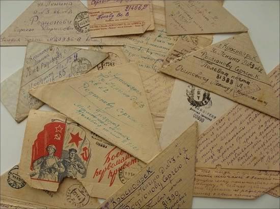 История войны из семейного архива оренбуржцев. Письмо солдата сберегу.