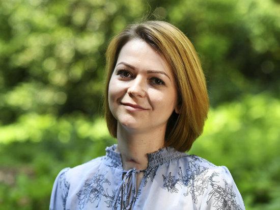 Юлия Скрипаль записала видеообращение: хочу вернуться в Россию