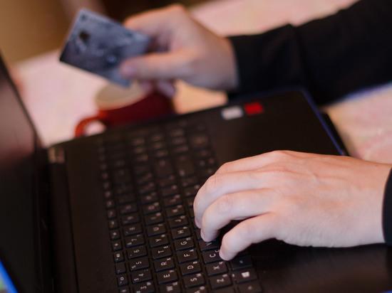 «Берегите банковские карты»: как защититься от виртуальных мошенников