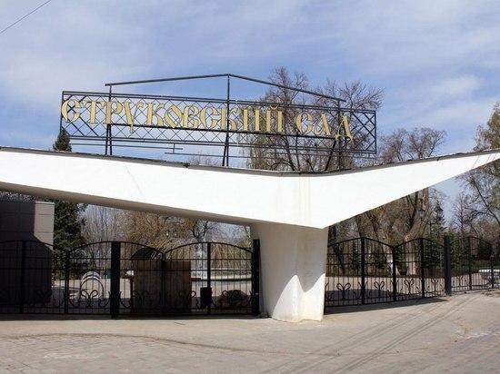 Струковский парк вСамаре откроется 27мая