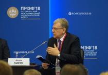 Забавные казусы ПМЭФ: журналист предложил министру повесить «местных князьков»