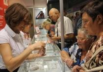 Форум ювелиров пройдет в Костроме в дни Международного фестиваля «Золотое кольцо России»