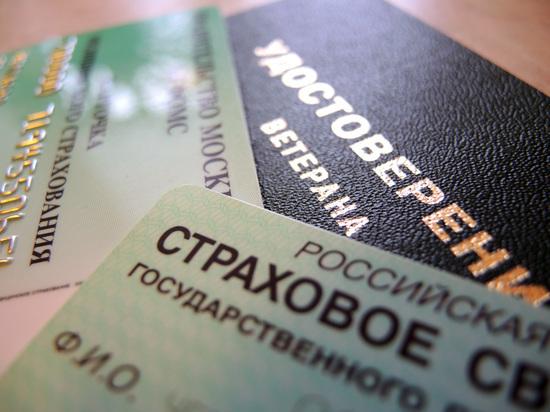 В РФ назвали возраст самых старых работающих пенсионеров