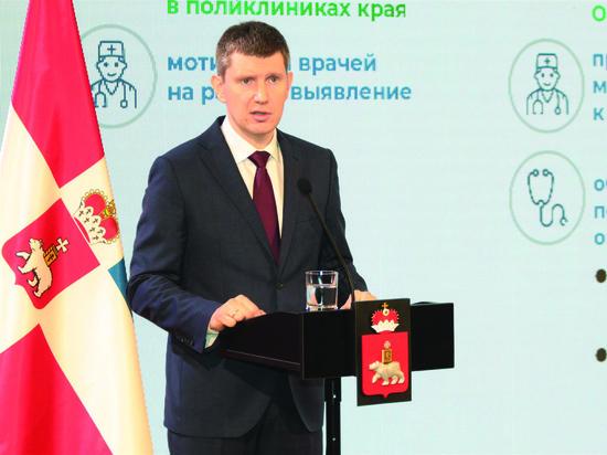 Максим Решетников отчитался о работе краевого правительства в 2017 году