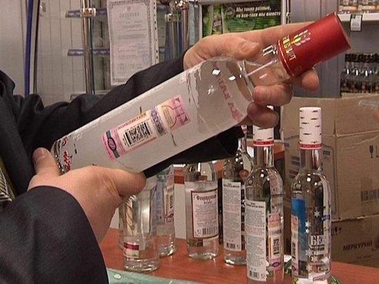Управление экономики открыло «горячую линию» по незаконной продаже алкоголя