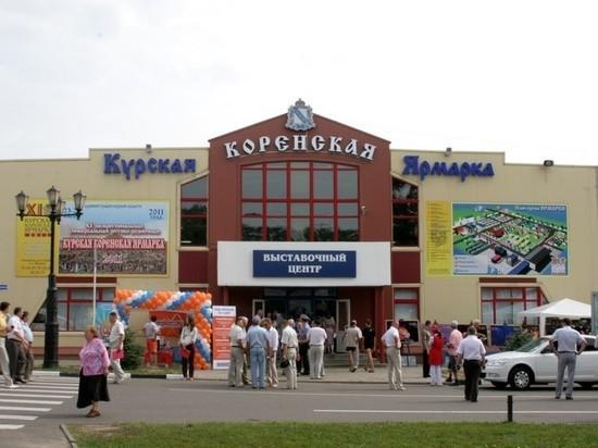 На Курской Коренской ярмарке Михайлов подпишет договоры о сотрудничестве