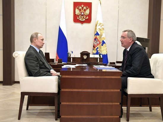 Путин назначил Рогозина главой
