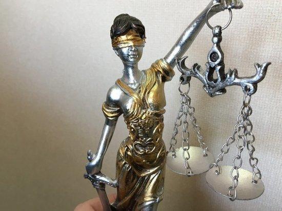 Представителя ДВО РАН осудили во Владивостоке