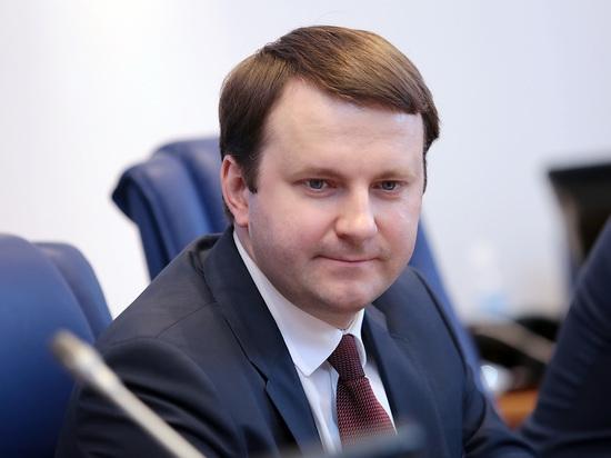 Орешкин: доллар бы стоил 50 рублей, если бы не правительство