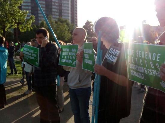 В Петербурге прошел митинг в защиту парка Интернационалистов
