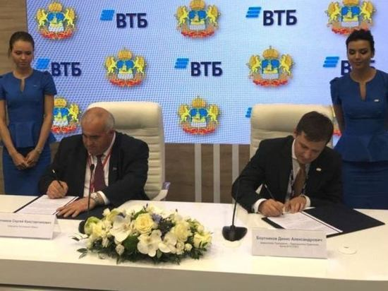 Сергей Ситников: Подписанные сегодня соглашения дадут толчок к экономическому развитию региона