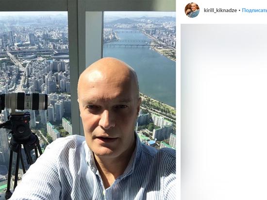 Телекомментатор Кирилл Кикнадзе пострадал от мошенников