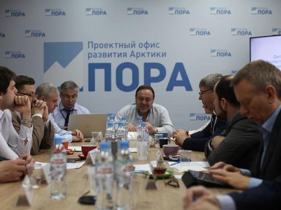 Эксперты ПОРА обсудили плюсы и минусы «Парижского соглашения» для Арктической зоны