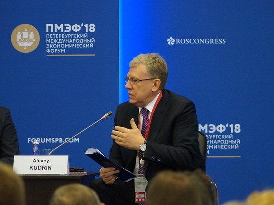 Кудрин перепутал Силуанова с Грефом на Петербургском экономическом форуме