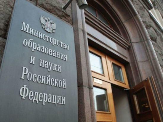 В орловском вузе обсудили реализацию нацпроекта «Образование»