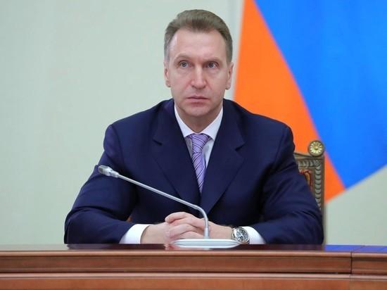 Игорь Шувалов стал новым главой Внешэконобанка