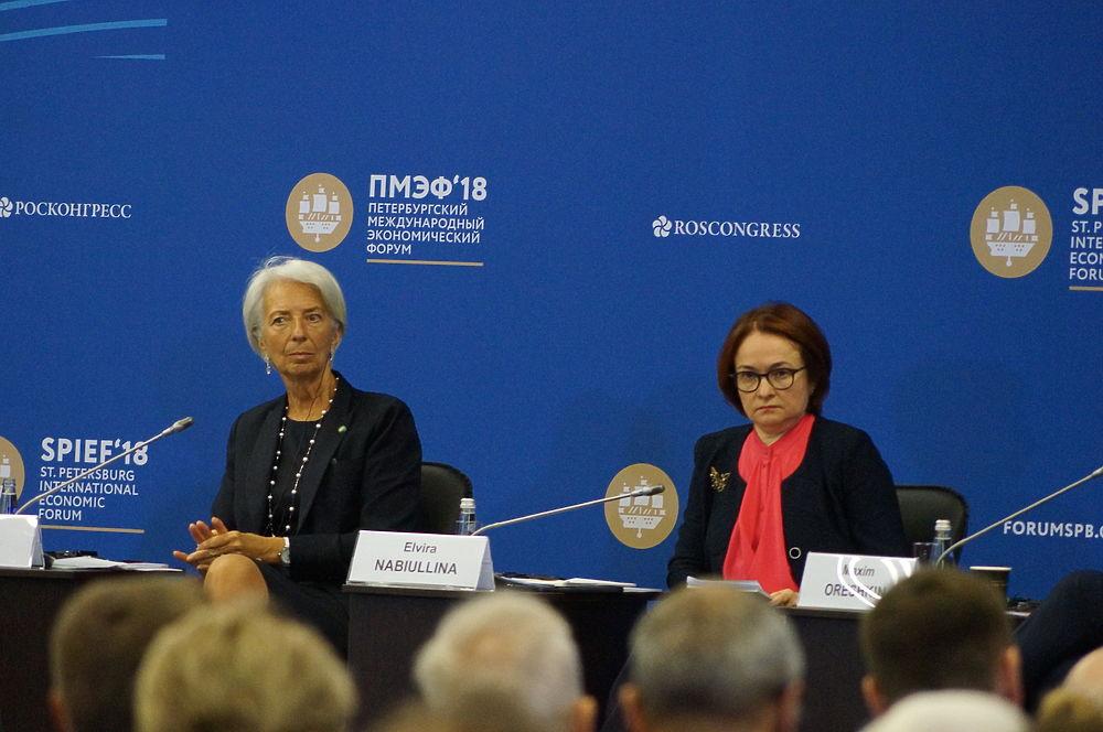 Кудрин, Силуанов, Набиуллина: в Петербурге открылся Международный экономический форум