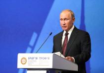 Путин предупредил о невиданном кризисе