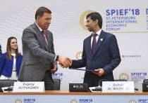 Екатеринбург начинают готовить к Глобальному саммиту производства и индустриализации