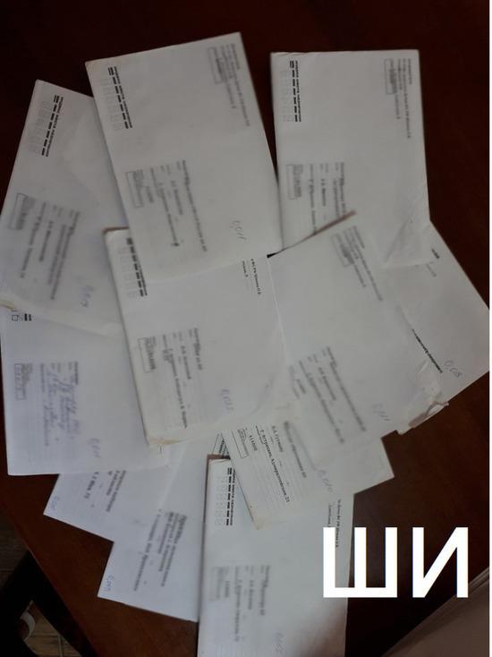 В Астрахани письма местных жителей сжигались в банях по просьбе почтальона