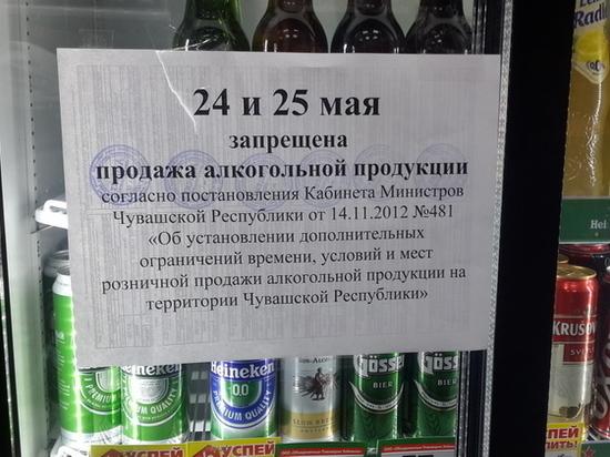 Чебоксарское кафе проигнорировало запрет на продажу алкоголя в день последнего звонка
