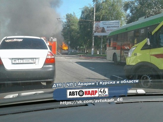 Утром в Курске дотла сгорела маршрутка