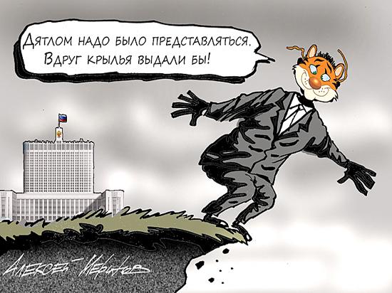 Силуанов обрисовал перспективу российских налогов