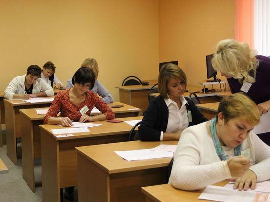 Оренбургский губернатор решил, что  педагоги должны ждать компенсацию за работу на ЕГЭ еще дольше