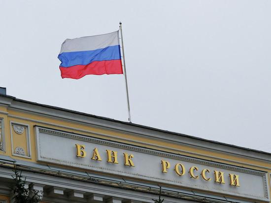 Центральный банк России поприветствовал участников СЭФ–2018