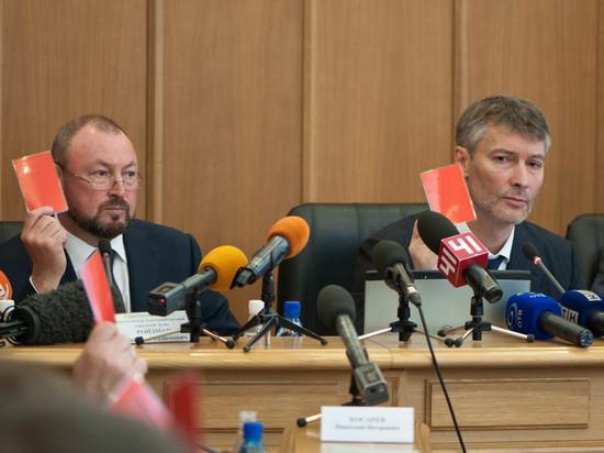 В Екатеринбурге решили вопрос с отставкой Ройзмана и отменой выборов мэра