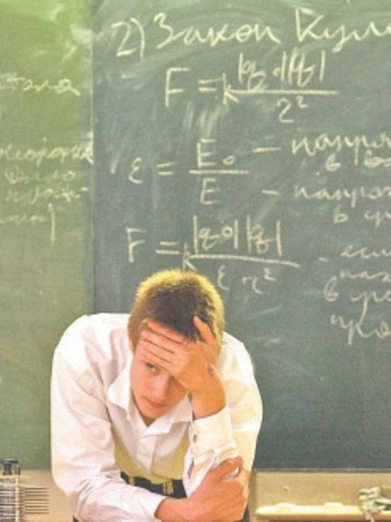 Как   кубанские родители могут помочь ребенку сдать экзамен