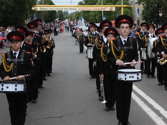 Международный кадетский фестиваль стартовал с красочного парада