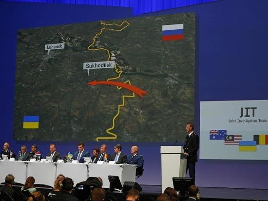Австралия и Нидерланды решили привлечь Россию за гибель MH17