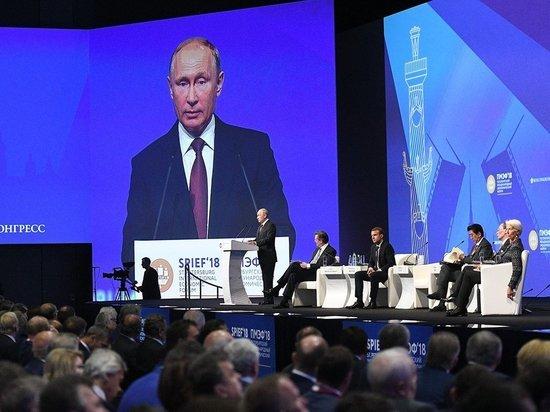Президент принял участие в главном пленарном заседании форума