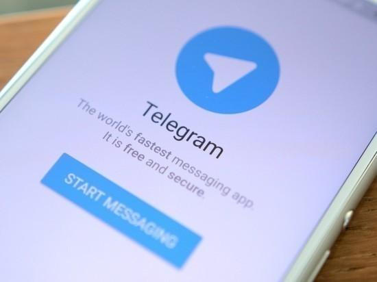 Жаров рассказал о защищенной альтернативе Telegram для чиновников