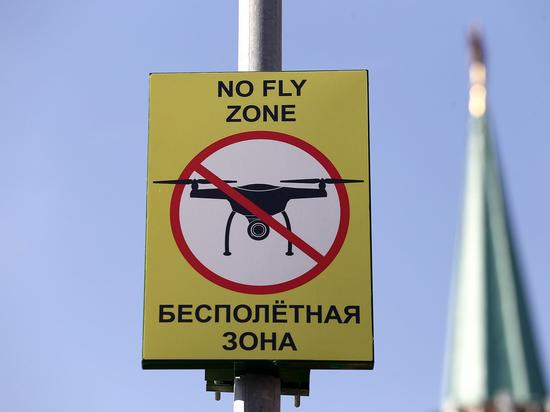 Дроны вблизи стадионов ЧМ-2018 будут сбивать особым оружием